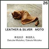 LEATHER&SILVER MOTO