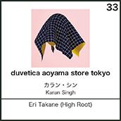 duvetica aoyama store tokyo