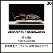 crisscross / breadworks