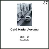 Café Madu Aoyama