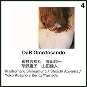 DaB Omotesando
